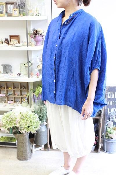 画像1: nachukara Linen Big Silhouette Short BLUE