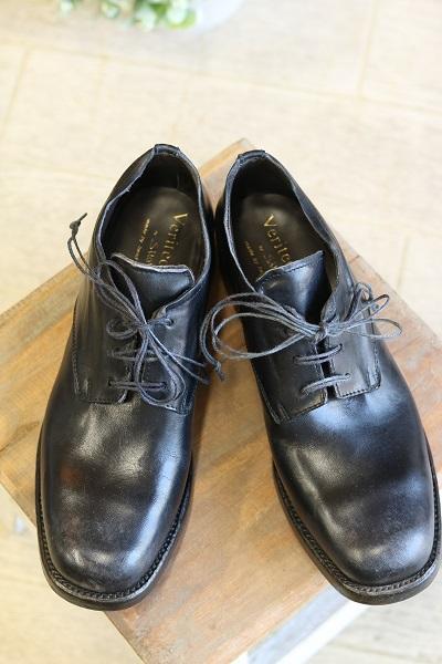 画像1: veritecoeur by SHOTO VC-1428 Leather Short Boots  NAVY