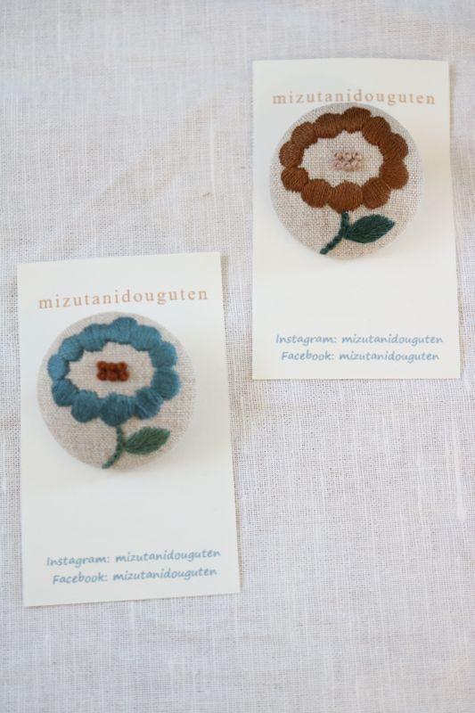 画像1: mizutanidouguten もこもこ刺繍お花のブローチ