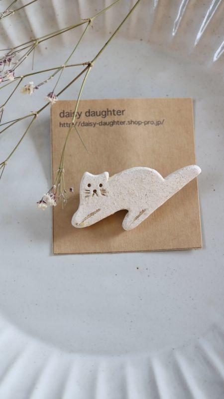画像1: daisy daughter 白ねこブローチ