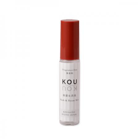 画像1: 香-KOU- 除菌消臭スプレー 18ml