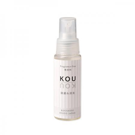 画像1: 香-KOU- 除菌消臭スプレー  50ml