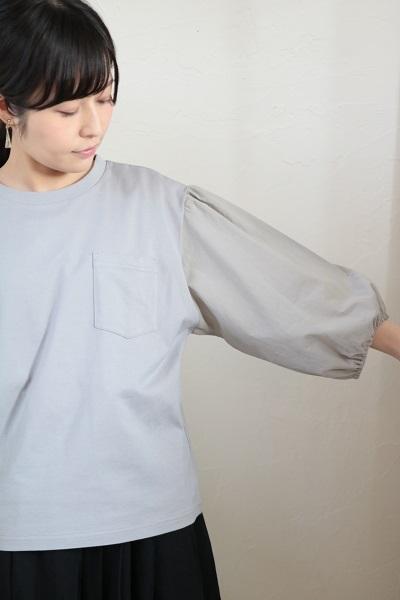 画像1: nachukara ドッキング7分袖プルオーバー 3色