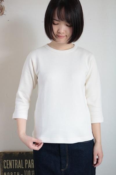 画像1: tumugu スーピママシュコットン7分袖カットソー 5色